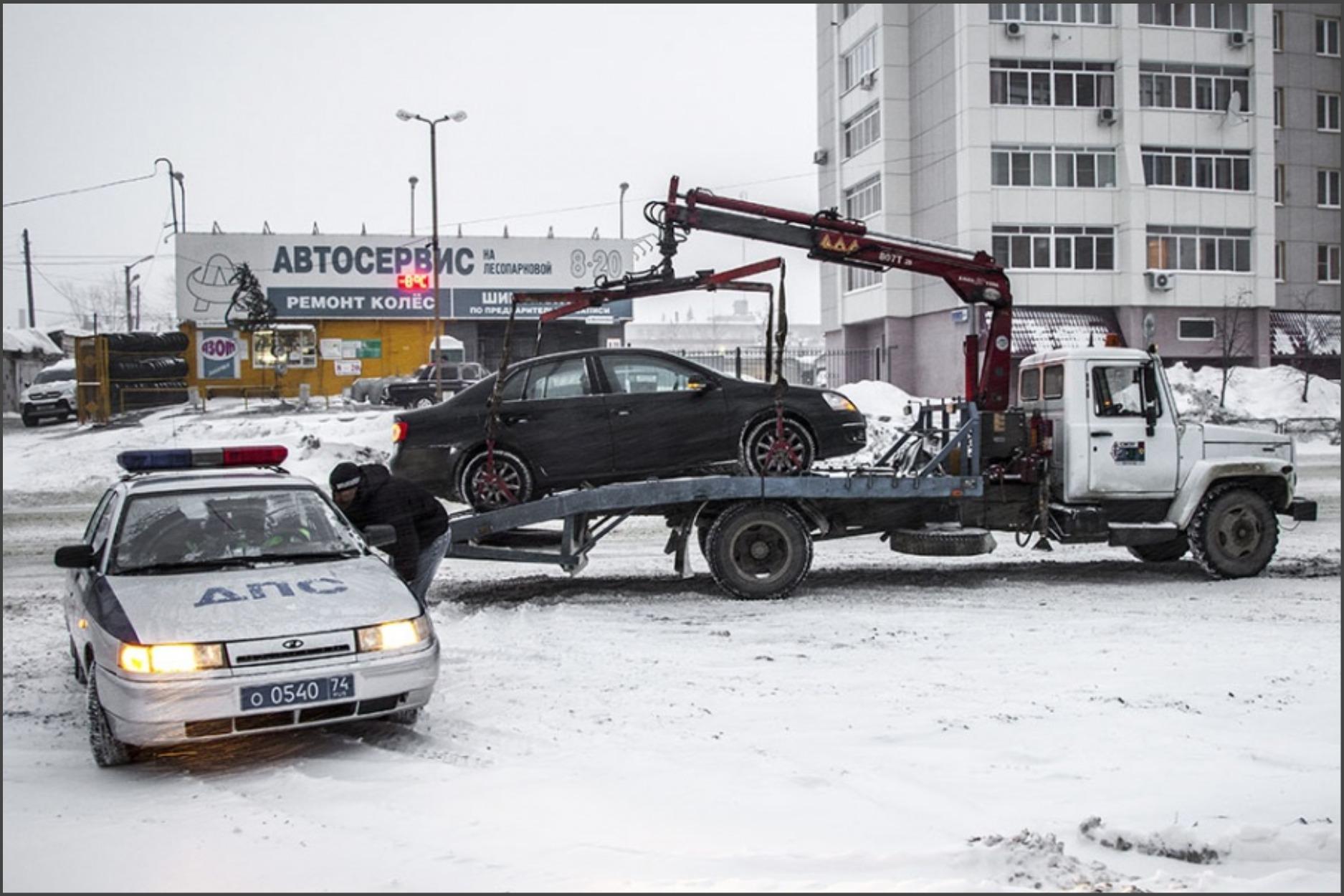 Эвакуаторщики увезли машину вместе с ребёнком. Кто виноват?