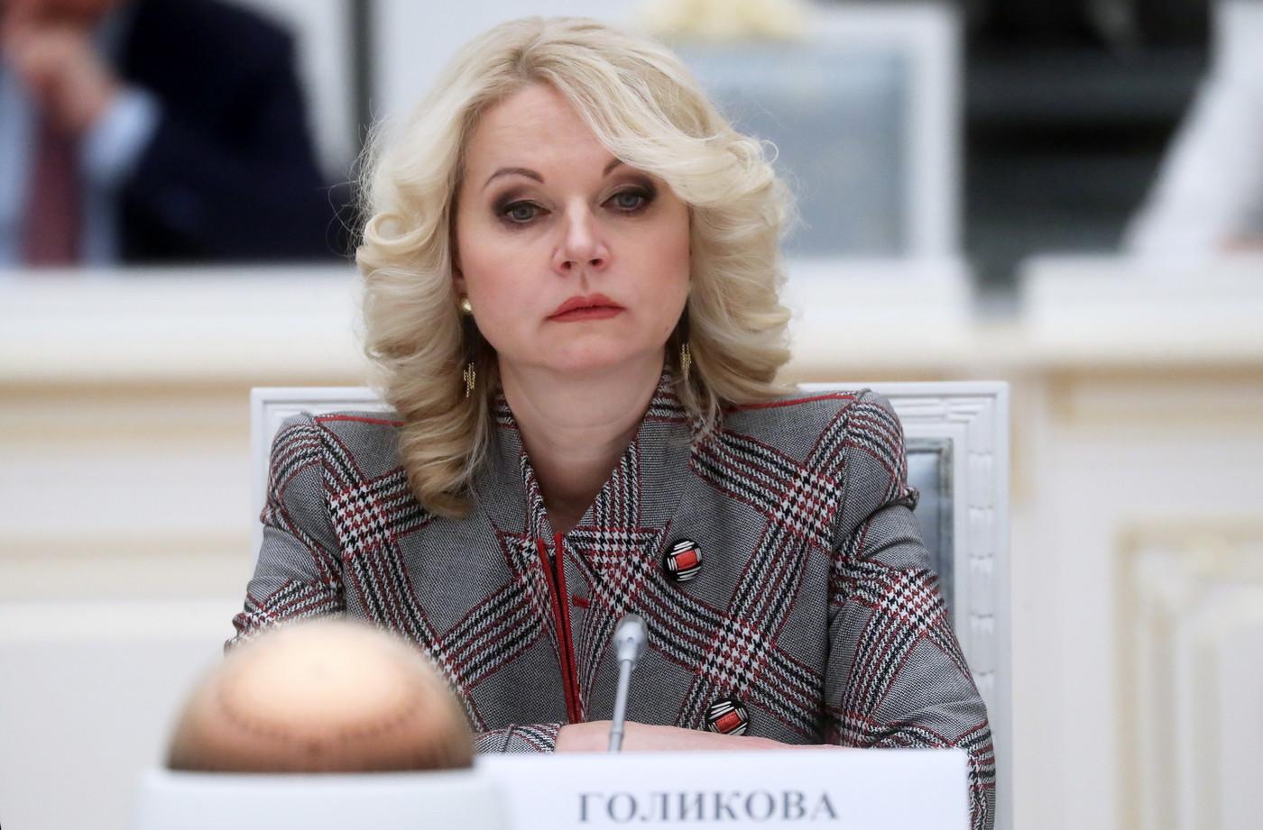 Почему это сенсационное заявление Голиковой не получило должной огласки в СМИ?