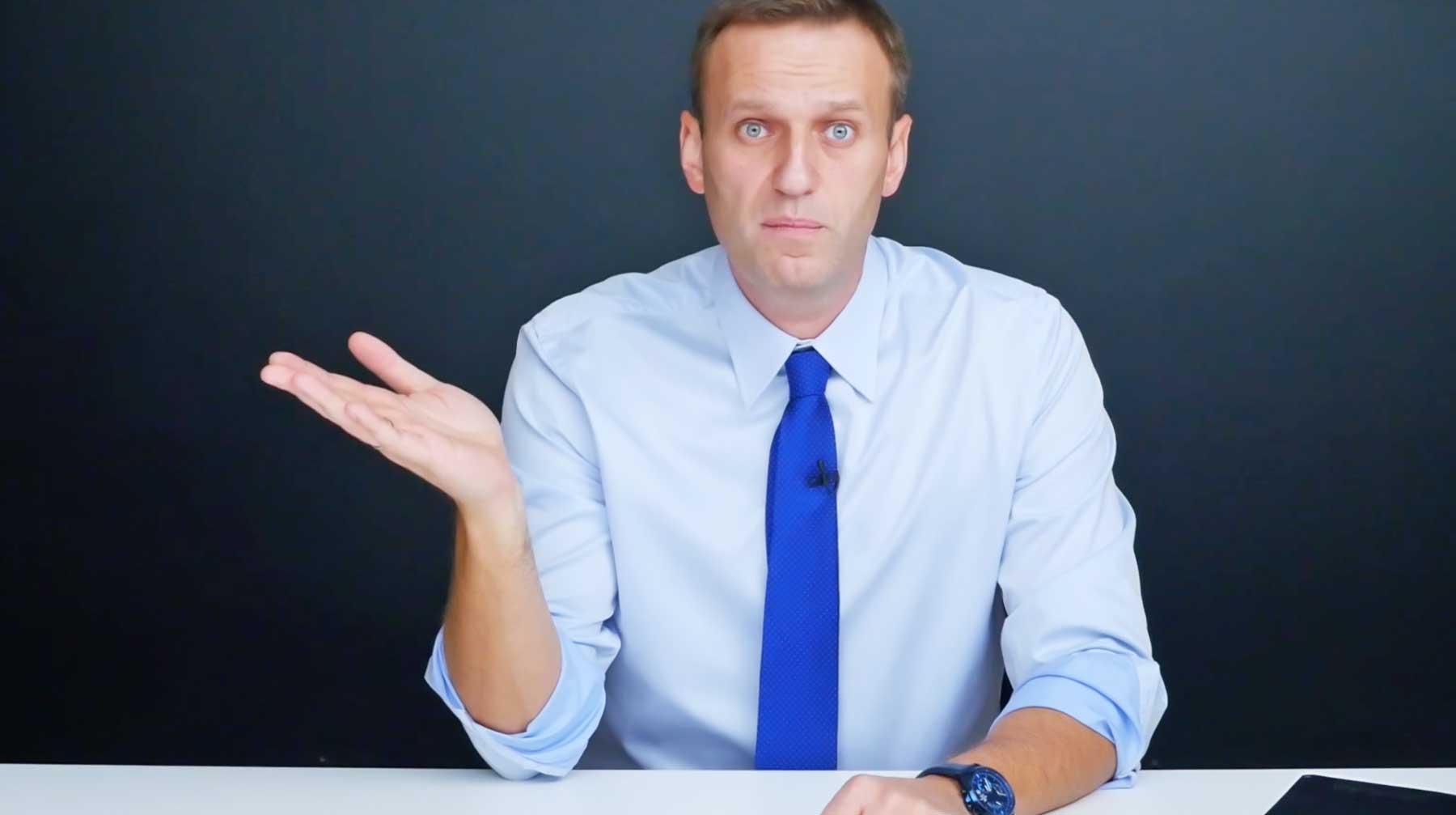 Что это за детский сад, Алексей Навальный?