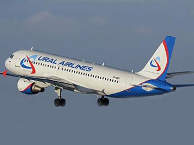 Ural-AIr-291012