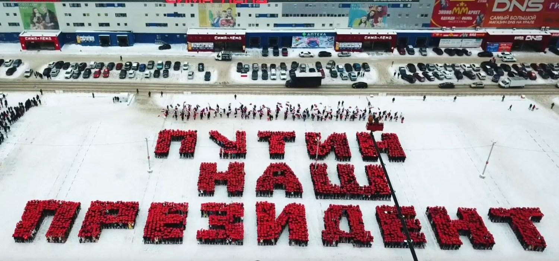 Очередная акция от сотрудников Сима-ленд в поддержку Путина