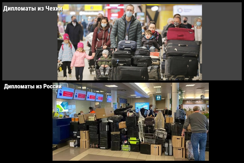 Как российские и чешские дипломаты покидают страну