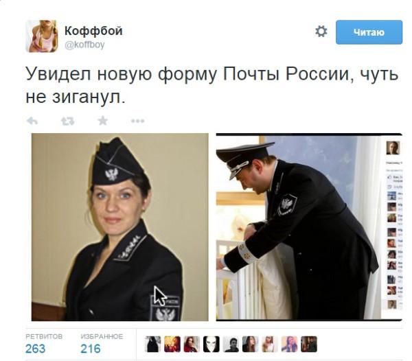Двое украинских воинов ранены за сутки в зоне АТО, потерь нет, - СНБО - Цензор.НЕТ 5819