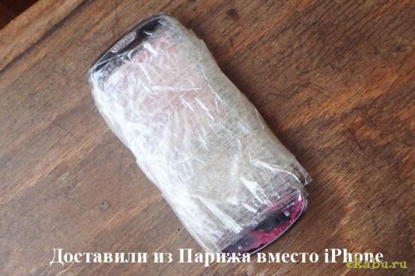 telefon__watermark_5143b9cd7efa6e6b37307b2c_108_24_10_10_se