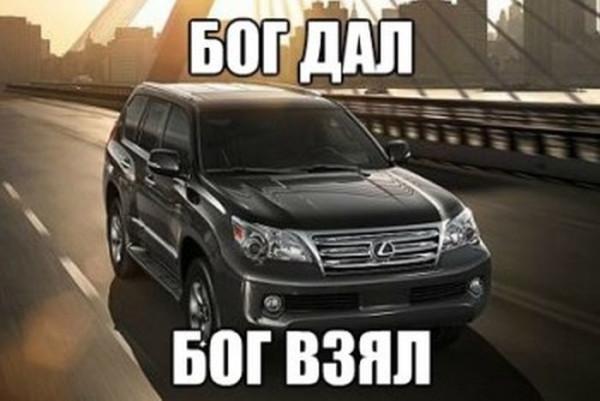 1363285575_ugnali_03_1