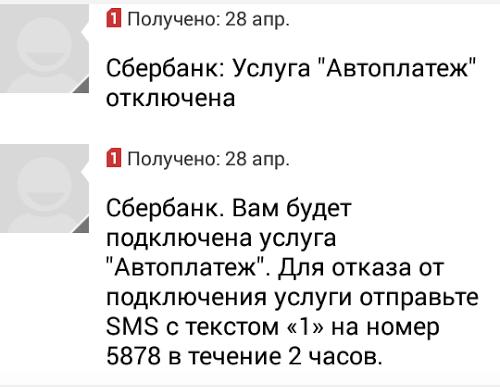 hlopets-poznakomitsya-z-transvestitom-ukraina