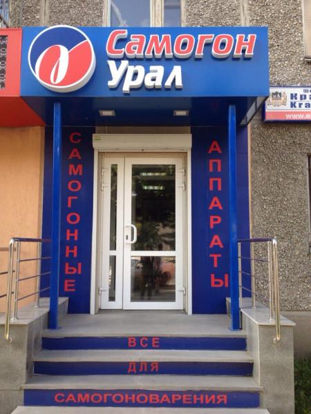 Магазины сумок, портфелей в г Новокузнецк Ищете где