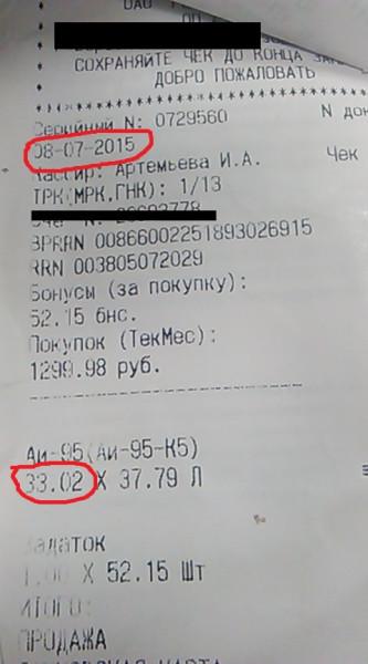 1438918160198