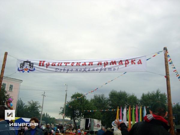 yIOUsyys2012s01