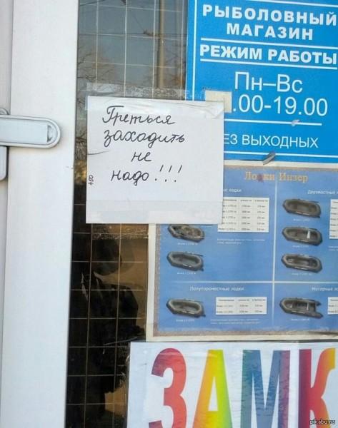 В павильонах греться запрещено?