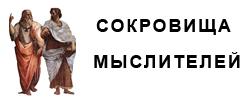 Мудрые мысли в блоге Губина Кирилла