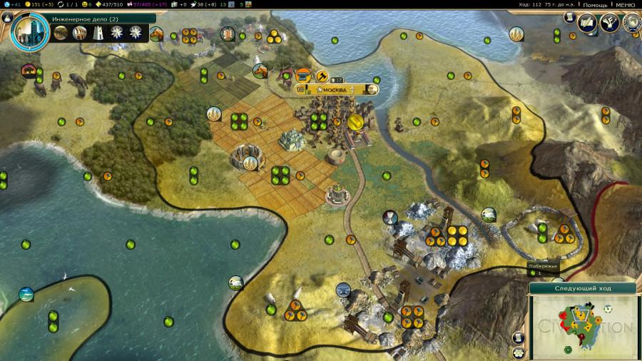 Civilization 5 Договор Об Исследованиях