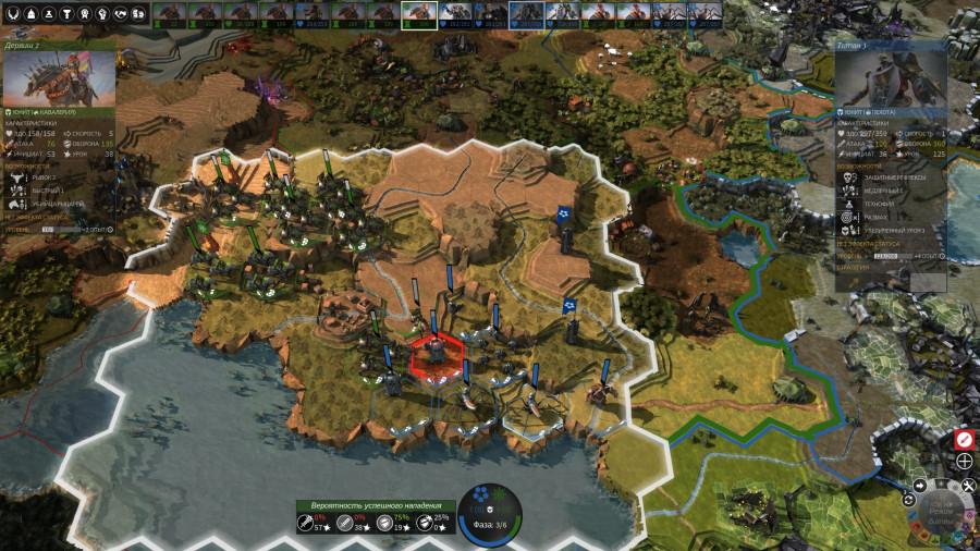 Две армии в преддверии кровопролитного сражения