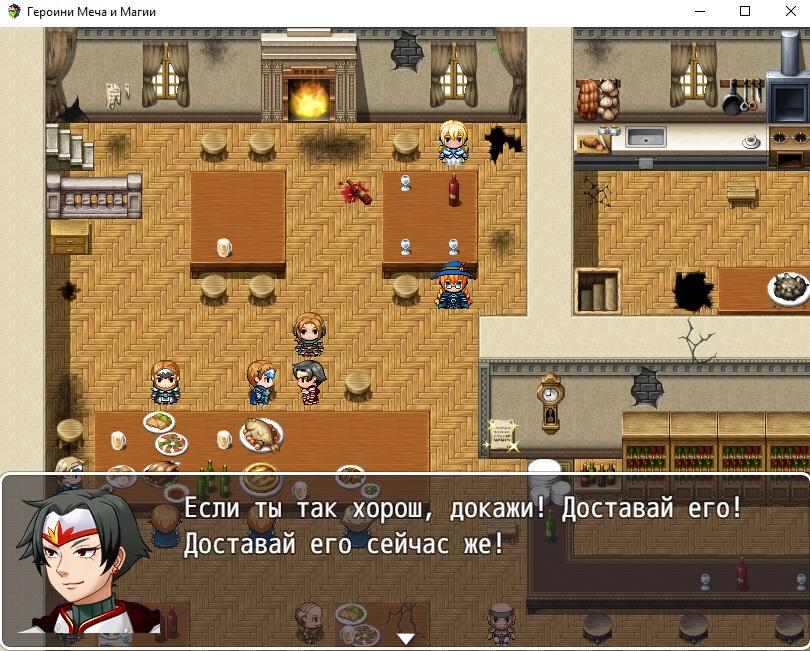 Дилемма при разработке игры в RPG Maker MV  : kirillkrm — LiveJournal
