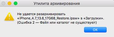 error_extract.png