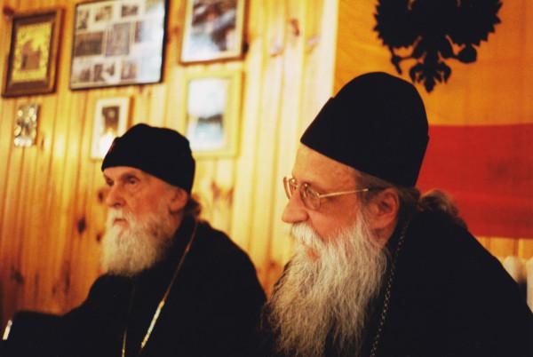 М. Виталий и Еп. Вар