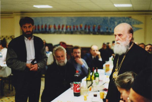 М. Виталий 97 Париж