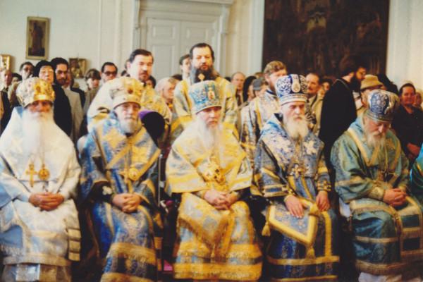 1981-Синод-
