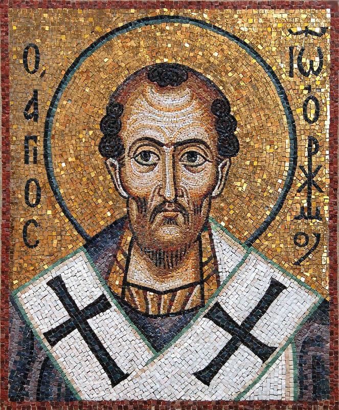 св.Иоанн.Злат