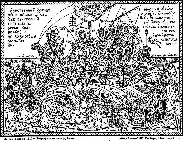 Церковь-корабль ч.б