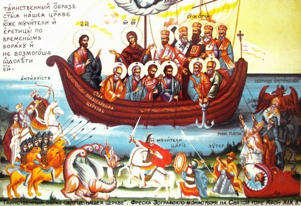 Church-ship