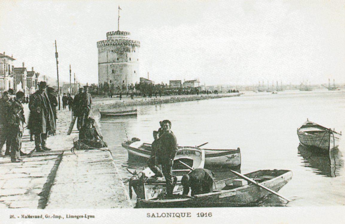 1914-1918_1916_Salonique