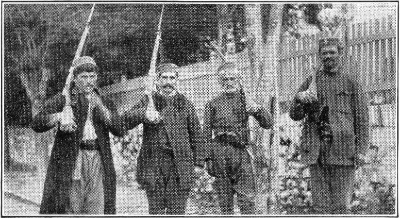 черногрцы резервисты