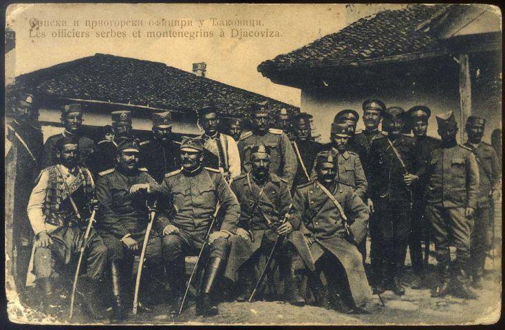 Srpski_i_crnogorski_oficiri_u_Djakovici