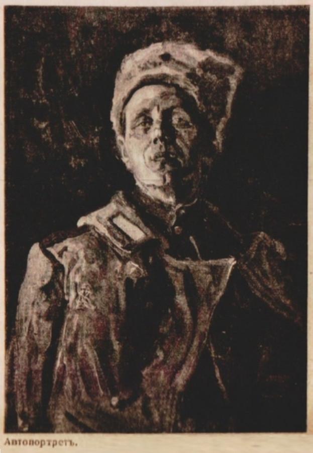 Mattew Zaitsev Self-Portrait 1917