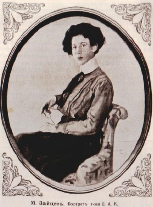 Mattew Zaitsev Portrait of Lady