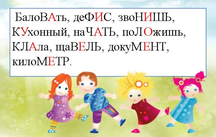 LJ_udareniya
