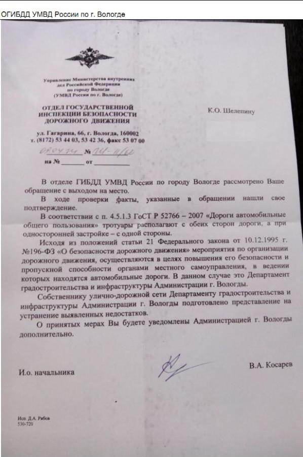 112 Заявление в Прокуратуру по Луначарского_Page5