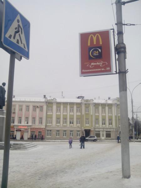 Макдональдс Мира проспект Победы 2015-01-01 14-12-24