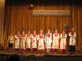 Vatjalainen laularyhma