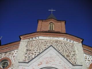 Kupanitsan kirkko