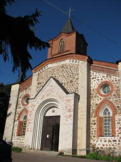 Kupanitsan kirkko - julkisivu
