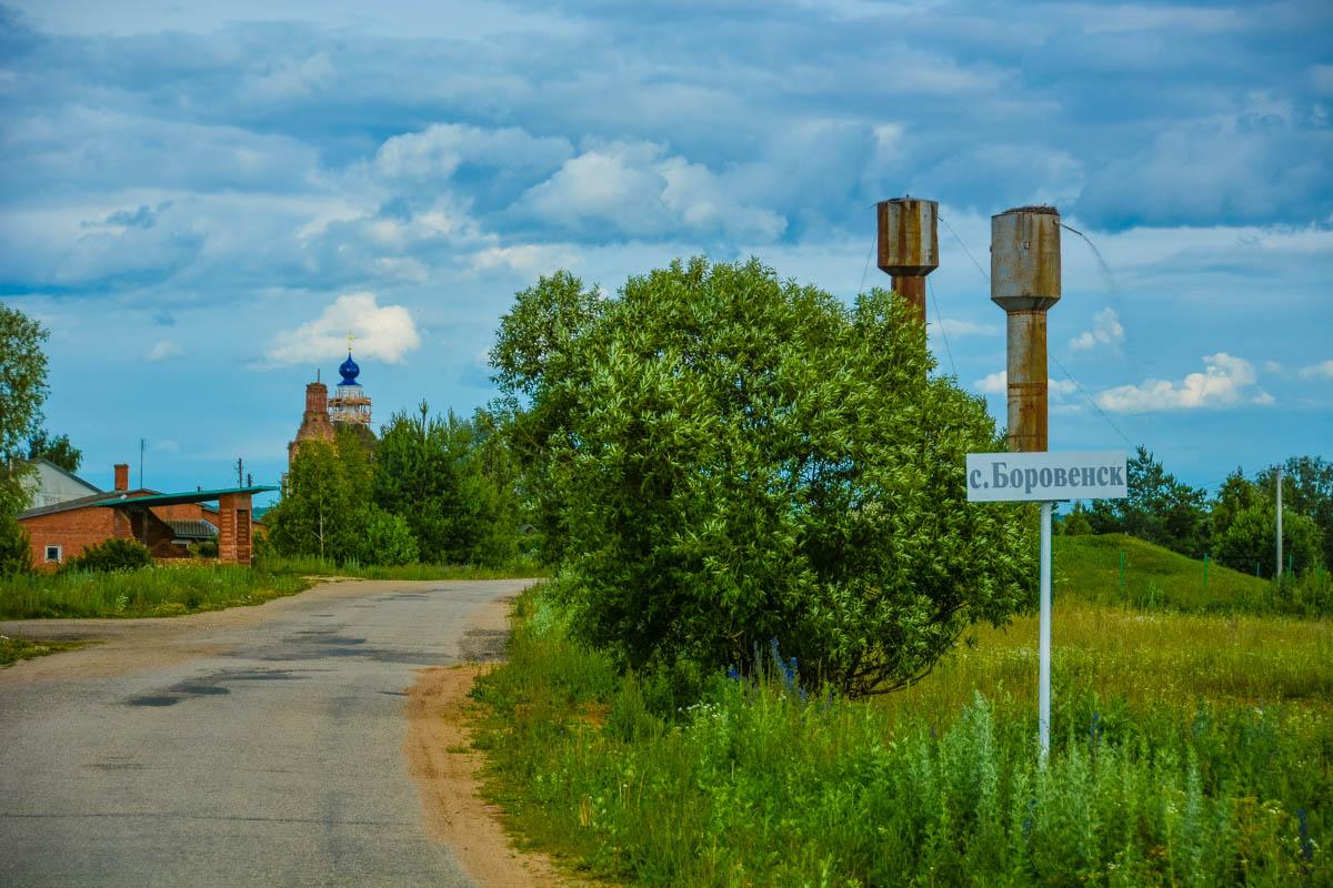 Картинки износки калужской области