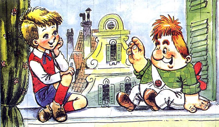 Малыш и карлсон картинки из книги