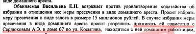 сердюков3