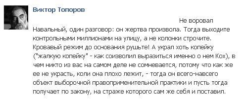 Топоров2