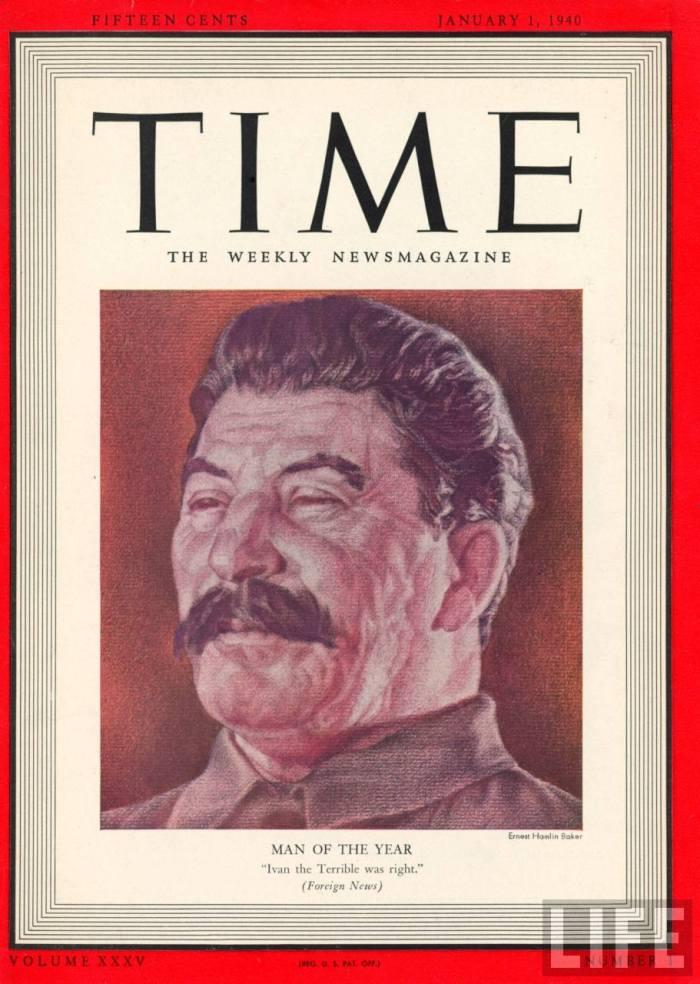 сталин азиат