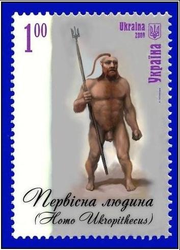 drevniy_ukr_marka