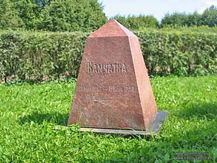 камчатка памятник