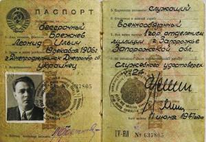 121112002n_passport-of-Brezhnev