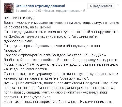 http://ic.pics.livejournal.com/kirovtanin/11528897/377001/377001_600.jpg