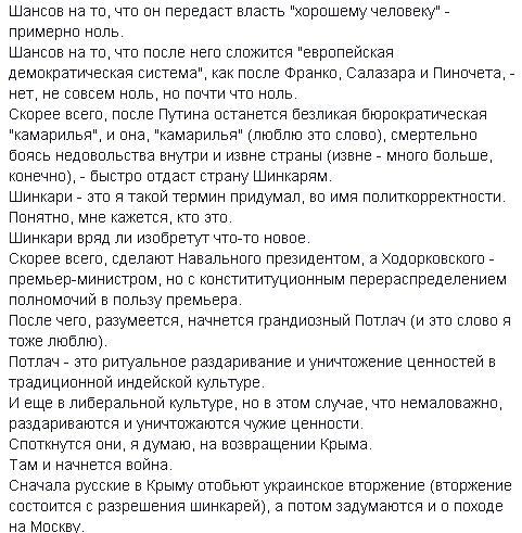ольшансикй2