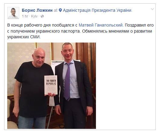 Экс-замглавы милиции Луганщины Усманов, подписавший справку об отсутствии претензий к сепаратисту Корсунскому, пытается восстановится в должности через суд, - Тука - Цензор.НЕТ 7410