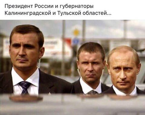 В Крыму нарушаются права не только крымских татар, - Лутковская - Цензор.НЕТ 9911
