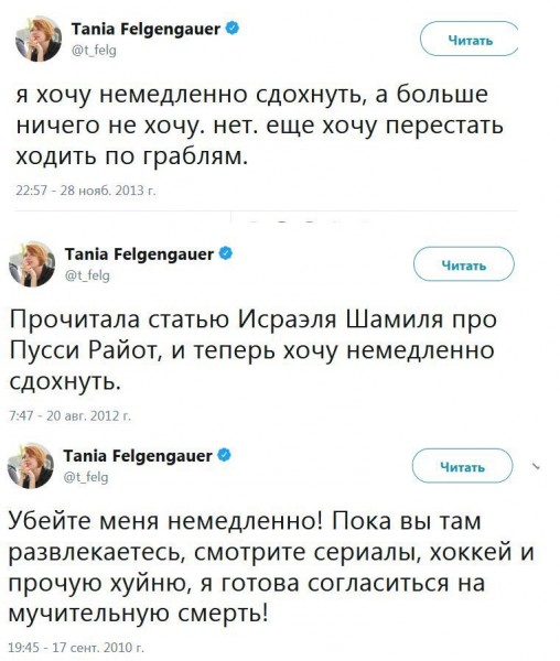 https://ic.pics.livejournal.com/kirovtanin/11528897/792838/792838_600.jpg
