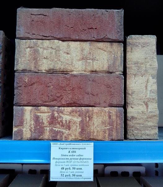 feldhaus-klinker-r686wdf-brick-price